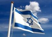 Bandiera-Israele