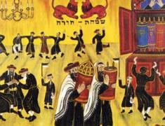 Festa Ebraica
